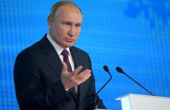 Табу на слова Путина