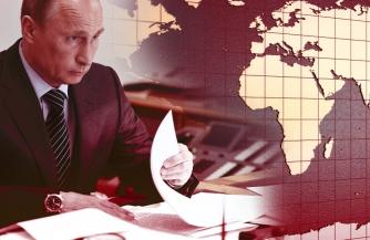 Геополитический прорыв при скромном бюджете