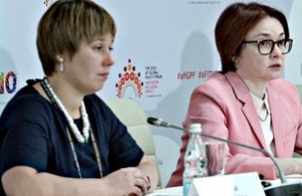 """Ксения Муратова оказывала услуги по улучшению """"информационного имиджа"""" влиятельным лицам"""
