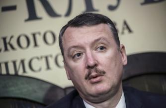 «Радио Свобода» и Игорь Гиркин столкнулись с резкой критикой в соцсети