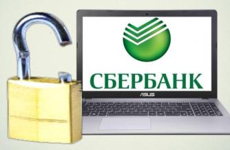 Что делать, если заблокировали карту Сбербанка за подозрительные операции