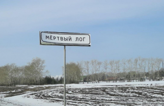 Ситуация в Сухом Логу Свердловской области обострилась