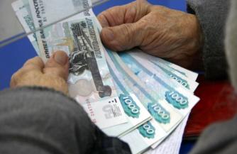В России выросли пенсии