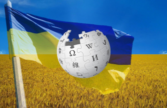 Шестая русско-украинская война