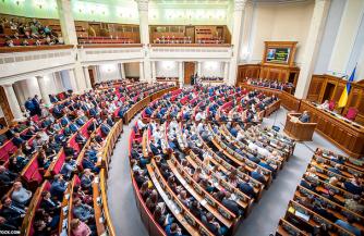 Верховная рада отказалась назвать СССР агрессором