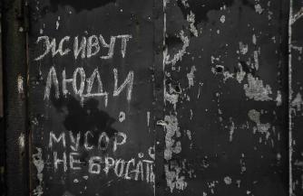 Боевая готовность, год Зеленского и пленки Порошенко