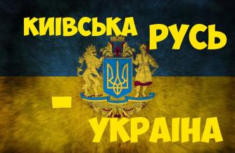 Очередное обострение в киевской палате