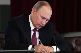 Путин не дал замести Мюнхенский сговор под ковер