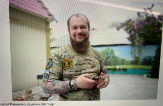Задержанные под Минском россияне направлялись в Турцию
