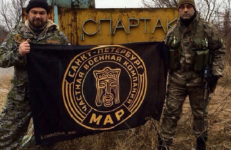 Силовики в Беларуси задержали десятки сотрудников ЧВК «Мар»