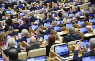 Экономия на депутатах и сенаторах