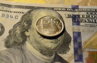 Доллар, гудбай!