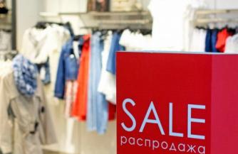 Почему распродажа одежды выгодна не только клиентам?