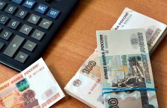 Рост зарплаты бюджетников и прощание с пособиями