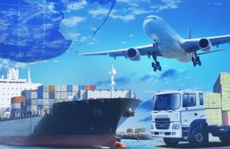 Международные перевозки по воде, воздуху и земле