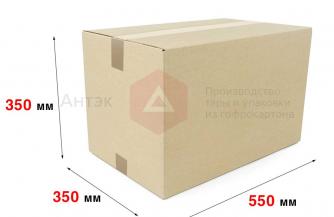Изготовление и продажа гофротары: от коробок и лотков до контейнеров