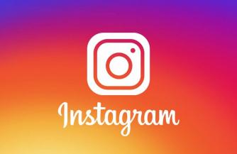 Доход от ведения страницы в Instagram: особенности