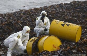 Отравление Тихого океана