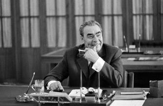 З8 лет без Леонида Брежнева