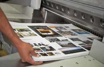 Виды печатной полиграфической продукции