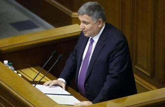 Аваков – новый премьер-министр?