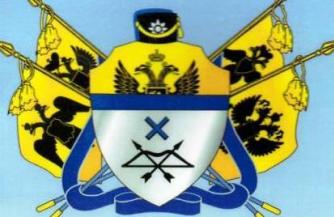 Башкиро-Мещерское войско и оренбургские казаки