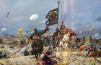Ратный дух России