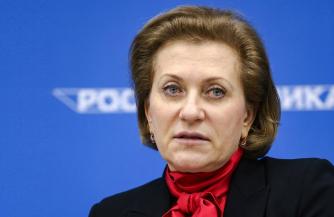 Британский штамм — уже в России