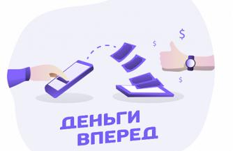 """Благодаря объединенному зарплатному проекту сервиса """"Деньги Вперед"""" и Альфа-Банка сотрудники """"Бургер Кинг Россия"""" теперь смогут получать зарплату каждый день"""