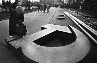 Не распад СССР