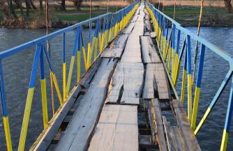 «Золотой мост» в один конец