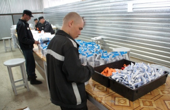 Гигиенический набор для Навального