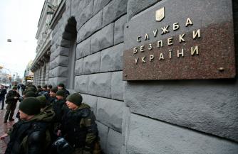 СБУ и АНБ берут народ Украины под контроль