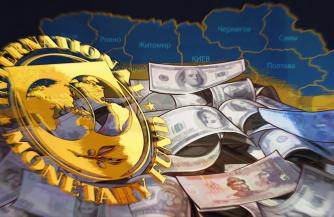 Киев поставили на счетчик