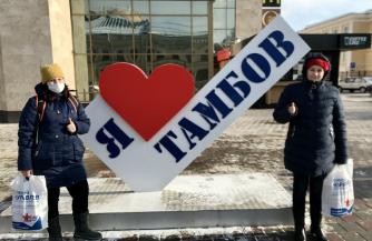 Благотворительную акцию «Помощь и доверие» для жителей Тамбова презентовал лидер партии «РОДИНА» Алексей Журавлев