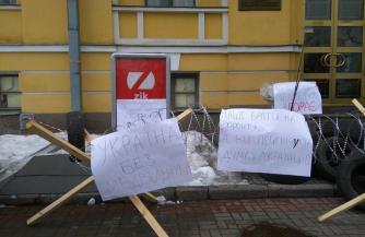 """В украинской """"больнице"""" вводится информационный карантин"""