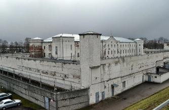 Аукцион тюремной щедрости