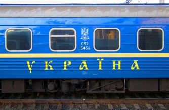 Украину парализует