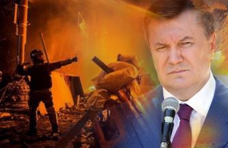 Ещё раз о Януковиче