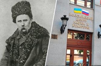 «Кража» украинского достояния