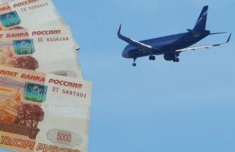 Цены на перелеты поднялись до небес