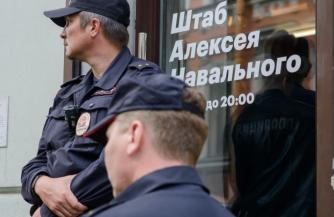 Долги перед Пригожиным подтолкнули структуры Навального к краху