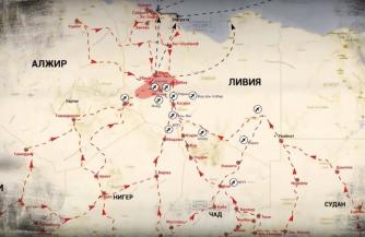 Планы США в Ливии раскрыли в документальном фильме ФЗНЦ