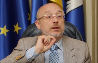 Монетизация евроскептиков