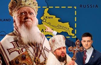 Сдача Украины инородцам