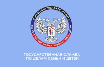 Донецкие фейки