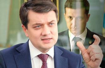 Кризис власти на Украине