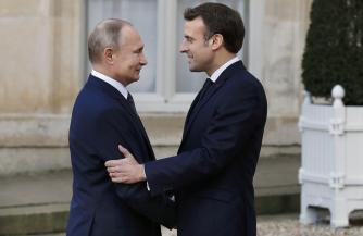 Французская смена вех