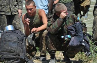 Армия дезертиров и уклонистов