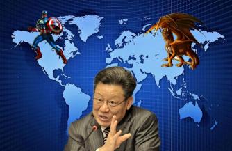 AUKUS против «Китайского городового»